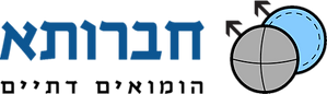 לוגו חברותא (2).png