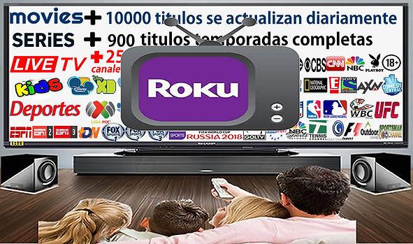 Rqtv (Roku) el mejor canal iptv y mas completo mas de 10000 titulos en peliculas series canales de tv y mas es el mejor no hay mas