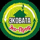 ЭКОВАТА логотип.png