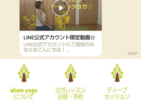 aham yoga新百合ヶ丘10月スケジュール