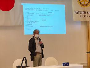 通算第1840回(恩田会長・天道幹事年度 第17回)例会を開催致しました