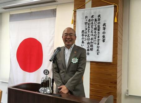 通算第1826回(恩田会長・天道幹事年度第3回)例会を開催致しました。