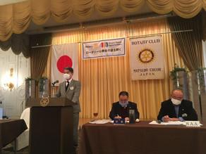 通算第1846回(恩田会長・天道幹事年度 第23回)例会を開催致しました
