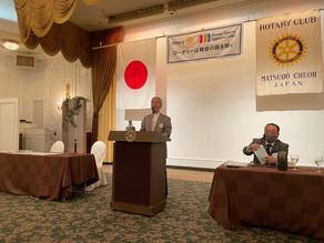 通算第1848回(恩田会長・天道幹事年度 第25回)例会を開催致しました
