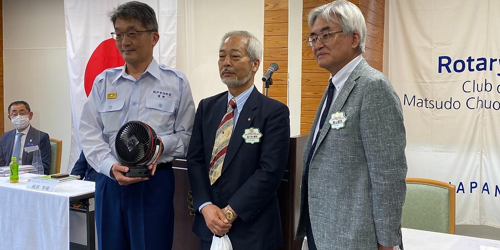社会奉仕委員会|松戸市消防局贈呈式