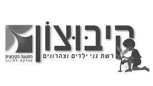 kibbutzon.jpg