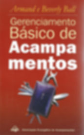 Gerenciamento_Básico_de_Acampamentos.jpg
