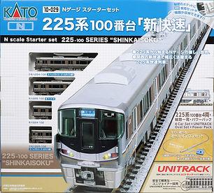 スターターセット225系100番台新快速_pkg.JPG