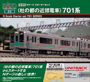 010-4645_化粧箱701系#10013OL.jpg
