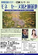 コンサート / | ピアニスト 菊池文子 Official Website | 日本