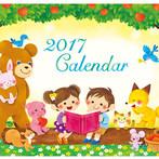 17年 ファイザーカレンダー 表紙