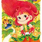 18年 ペコちゃん&ポコちゃんカレンダー 10月