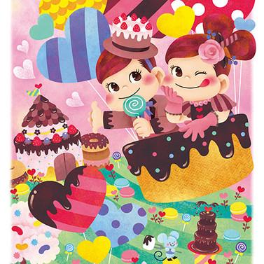 17年 ペコちゃん&ポコちゃんカレンダー 2月