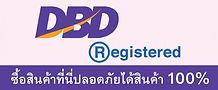 DBD-L-LOGO-register-840x347.jpg