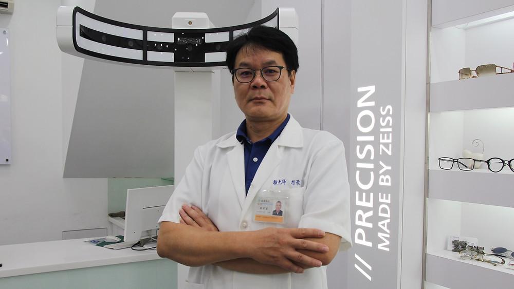 近30年臨床經驗,MKH德式驗光專家