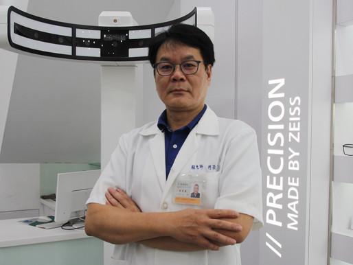  彰化驗光 首選 -視康佳眼鏡 彰化眼鏡專科 -彰化驗光師 驗光師專人服務- 量身打造您視界。