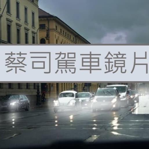 蔡司駕車鏡片以黃昏瞳孔大小為設計基礎,安全無壓力地到達目的地。現在!所有透明蔡司鏡片均提供全面的紫外線防護。為夜間開車者提供出色的舒適度和更高的道路安全性。