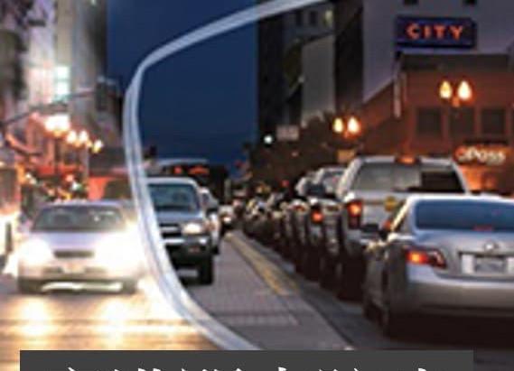 您是否有晚上開車眩光的駕駛問題 ? |視康佳蔡司驗光中心 |彰化 - 鹿港。