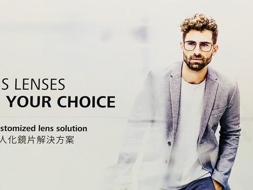 蔡司個人化訂製鏡片和庫存鏡片有何區別? 鏡片推薦 蔡司鏡片經銷商。