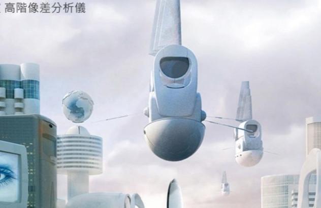 蔡司驗光 - 前導波高階像差分析儀 | 視康佳 蔡司驗光中心 | 預約制