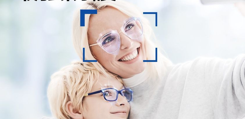 蔡司最新BlueGuard濾藍光鏡片。視康佳眼鏡。BlueGuard優點。