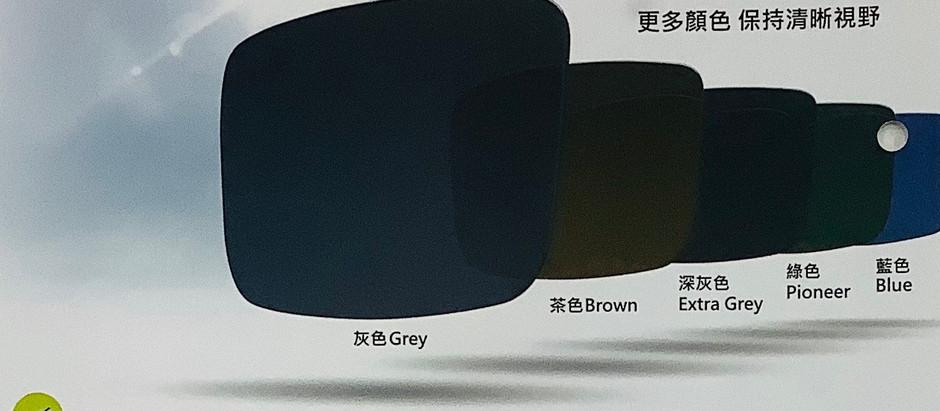 蔡司煥視變色鏡片 | 視康佳眼鏡。變色鏡片。科技改變眼界 視界從此不同。 蔡司優視力專家
