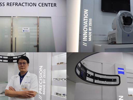 彰化眼鏡行  視康佳眼鏡  。科技改變眼界 視界從此不同,蔡司優視力體驗,截然全新視覺。