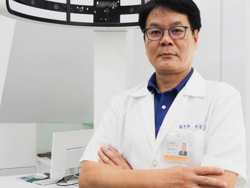  蔡司經銷商 -彰化蔡司驗光推薦 蔡司優視力體驗中心  彰化市眼鏡行- 視康佳眼鏡。