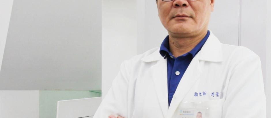 |蔡司經銷商 -彰化蔡司驗光推薦|蔡司優視力體驗中心 |彰化市眼鏡行- 視康佳眼鏡。