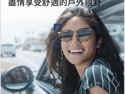 2021蔡司偏光鏡片系列價格 ZEISS Skylet Lenses。視康佳眼鏡。最新價格。