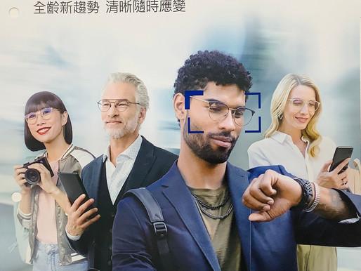 蔡司智銳鏡片 。視康佳。引領移動視界 全齡新趨勢,智能動態光學 清晰隨時應變。蔡司鏡片經銷商。