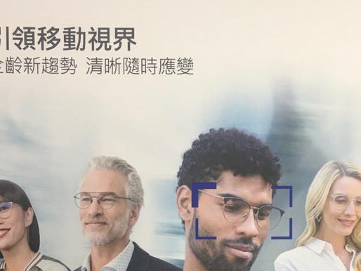 蔡司智鋭3C數位鏡片 舒壓鏡片 。視康佳。蔡司。鏡片