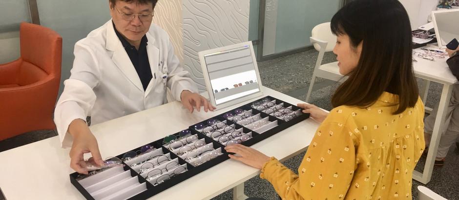 視康佳眼鏡 彰化市Changhua City眼鏡行。蔡司優視力體驗,全套蔡司設備,彰化蔡司驗光中心 蔡司經銷商