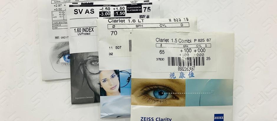 眼鏡鏡片表示 折射率類型。配眼鏡驗光單的意思,高折射率的優缺點。