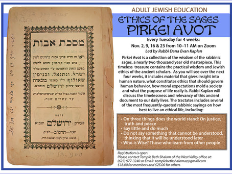 Pirkei Avot course starting first week of November