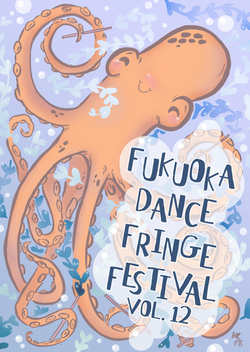 FukuokaDanceFringe