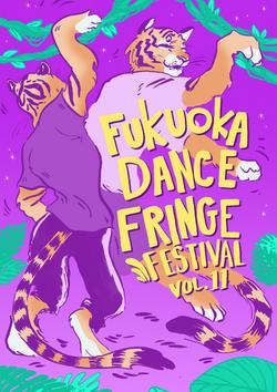 Fukuoka Dance Fringe Festival