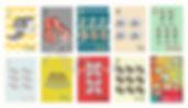 Flashcardswithsigwatermark.jpg