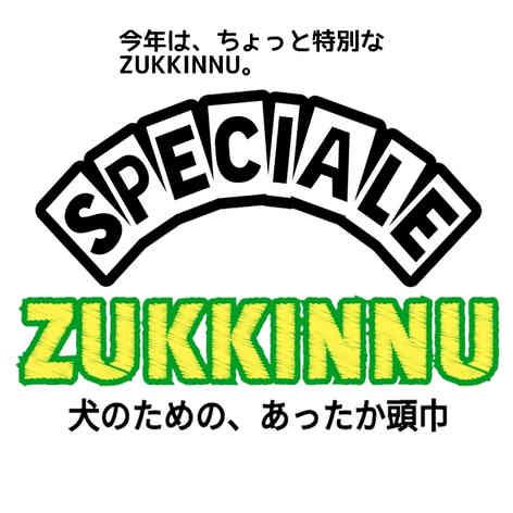 ZUKKINNU《Speciale》