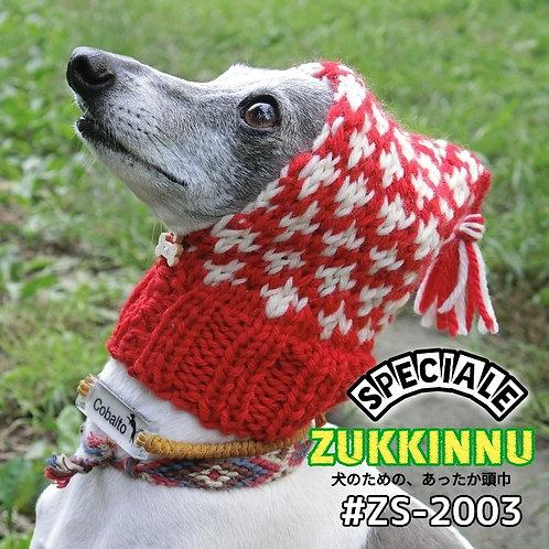 ZUKKINNU《Speciale》 #ZS-2003