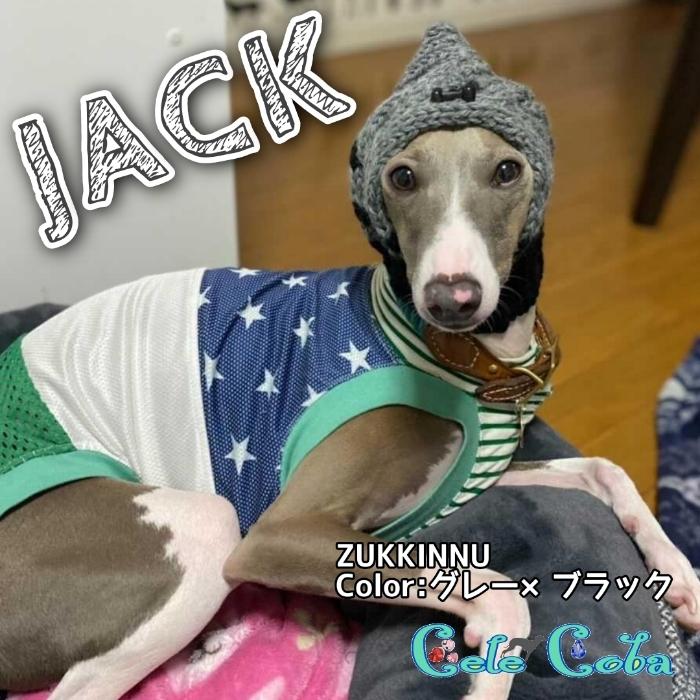JACKさん