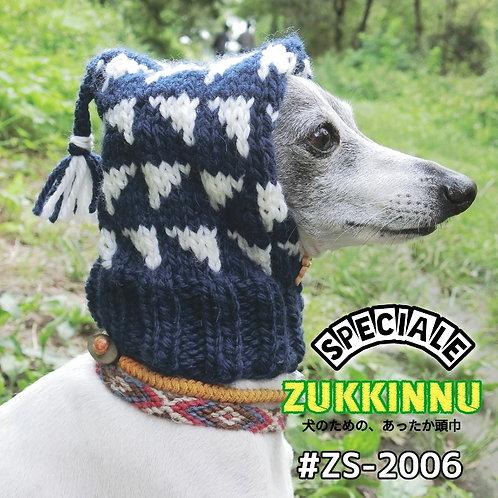 ZUKKINNU《Speciale》 #ZS-2006