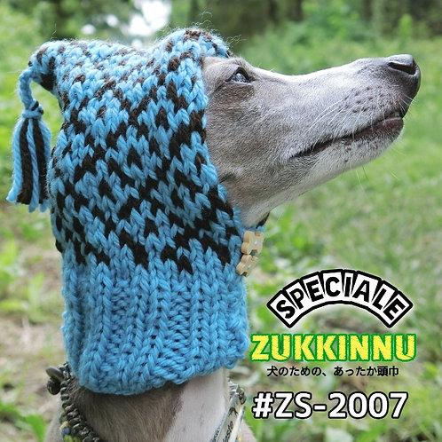ZUKKINNU《Speciale》 #ZS-2007