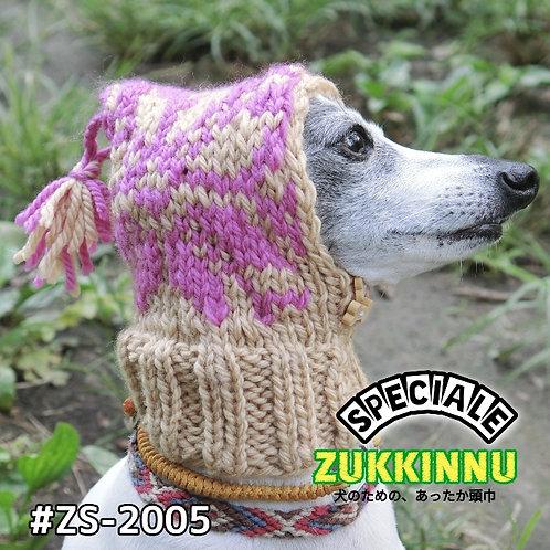 ZUKKINNU《Speciale》 #ZS-2005