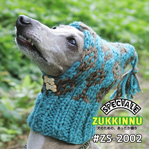 ZUKKINNU《Speciale》 #ZS-2002