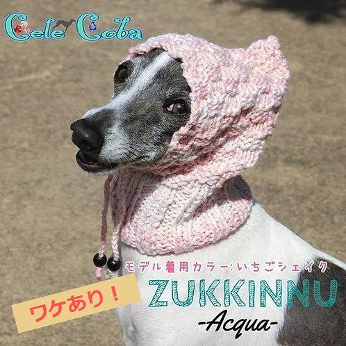 【ワケあり】ZUKKINNU-Acqua-