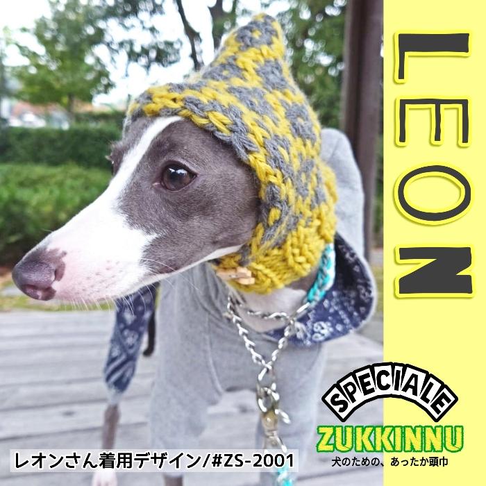 Leonさん