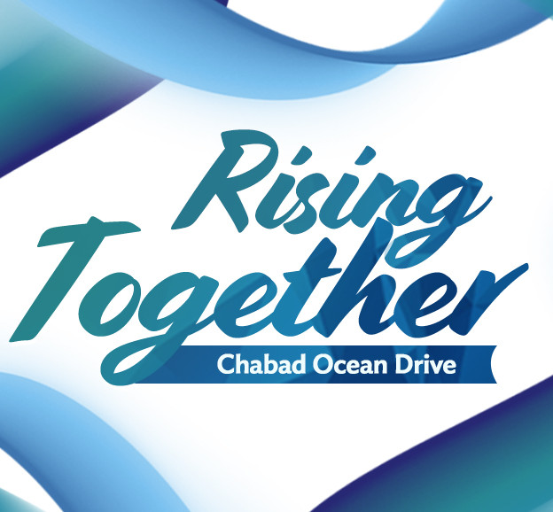 Chabad Ocean Drive Campaign