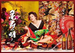 Kiju A B3 ol 20150615-02-01