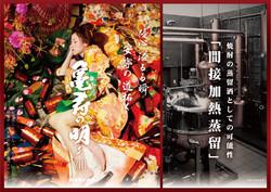 Kiju A B3 ol 20150615-01-01